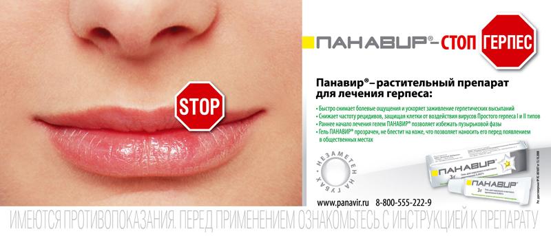 Удалить папилломы цена днепропетровск